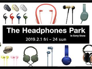 自分に合うヘッドホンが見つけられる「The Headphones Park in Sony Store 2019」 開催決定!