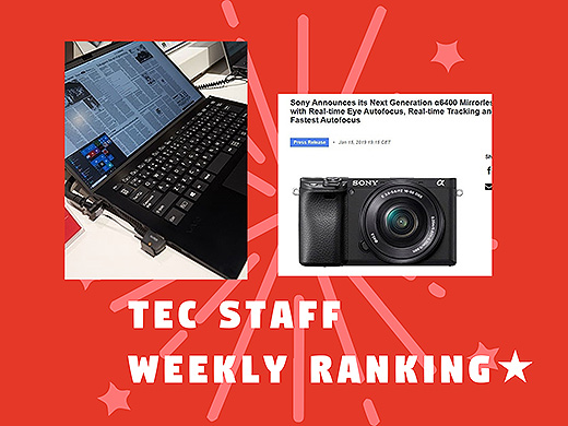 【ランキング】注目度UP!1/12~1/18までの一週間で人気を集めた記事TOP7