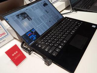 3分でわかる『VAIO SX14』プレスリリース&ショールーム実機展示レポート