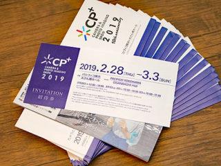 『CP+2019』のソニーブース紹介コンテンツが公開