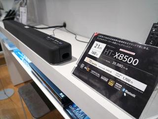 HT-X8500_01