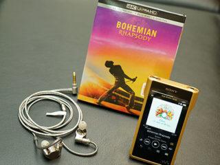 Signatureシリーズ『IER-Z1R』で聴く『ボヘミアン・ラプソディ』