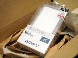 【レビュー】ソニー最後のUSBポータブル電源 USB type C搭載『CP-VC10A』開梱レポート