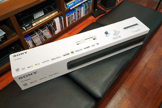 【レビュー】デュアルサブウーファー内蔵サウンドバー『HT-X8500』開梱レポート