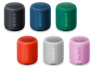 【プライスダウン】スマホの音をより高音質に!防水・防錆のワイヤレススピーカー『SRS-XB12』が1,000円値下がりへ!
