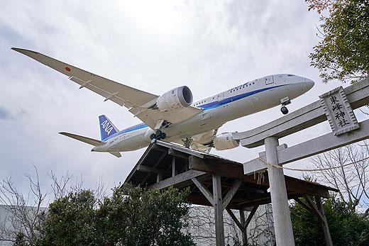 成田空港 飛行機撮影会 @ 成田空港