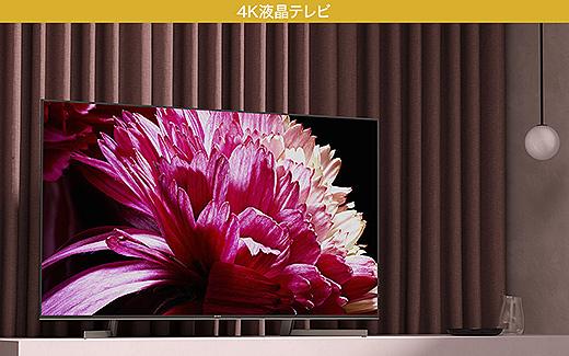 【プライスダウン】4Kブラビア『X8500G』43型と『X9500G』49型が最大1万円の値下がりへ!