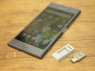 【レビュー】USB type CとAに両対応の超小型USBメモリー『USM-CA1』開梱レポート