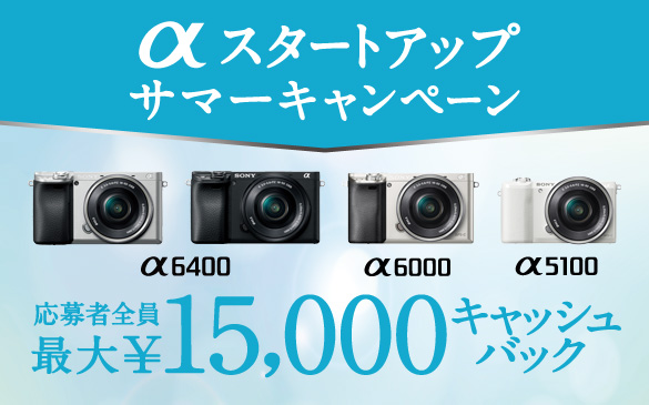 camera_190606_2