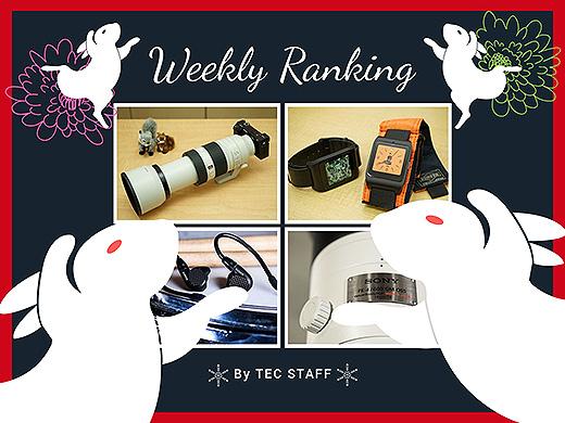 【ランキング】注目度UP!6/15~6/21までの一週間で人気を集めた記事TOP7