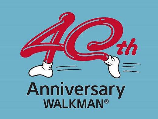 Ginza Sony Parkにてウォークマン 発売40周年の記念プロジェクト「#009 WALKMAN IN THE PARK」を開催決定!