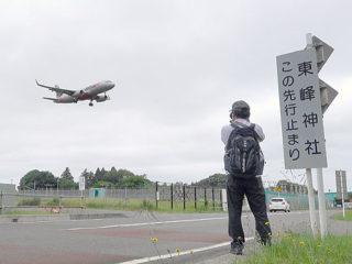 テックスタッフの【楽しい時間】『成田空港撮影ツアー第2弾 グリーンホヌハント』イベントレポート
