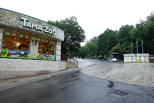 雨の多摩動物公園で撮る『SEL100400GM』+『SEL14TC』