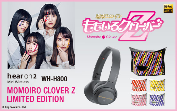 bn_headphone_wh h800 momoclo_20190718_585_365