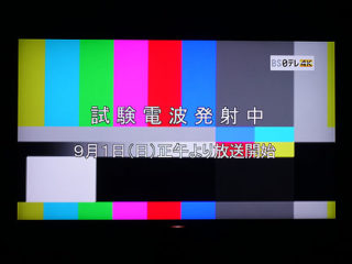 『BS日テレ 4K』放送開始まであと1週間! ももクロが登場!!