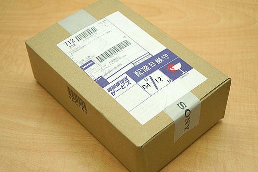 ウォークマン&ヘッドホンを買うなら今日がラストチャンス! 送料無料&刻印サービス無料は今日まで