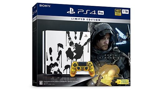 【数量限定】ソニーストアにて『DEATH STRANDING』PS4 Pro特別モデルが登場!先行予約開始!