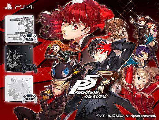 PS4&PS4 Proに『ペルソナ5 ザ・ロイヤル』とのコラボモデルが登場!トップカバーやコントローラーの単品販売も!