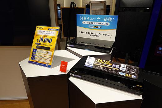 HDD容量どうする!? 新型4Kチューナー内蔵BDレコーダーのモデル選び考察レポート