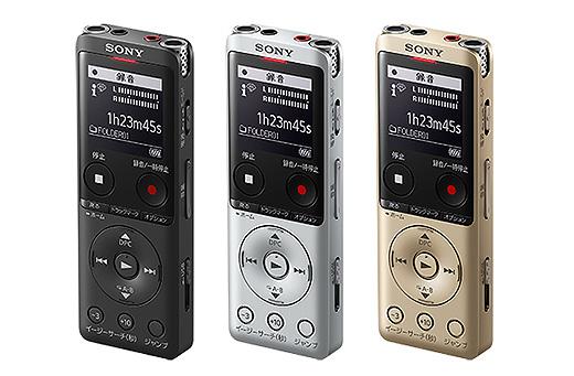 【新製品】マイク感度調整・背景ノイズ低減してクリアに録音するICレコーダー『UX570Fシリーズ』先行予約開始!