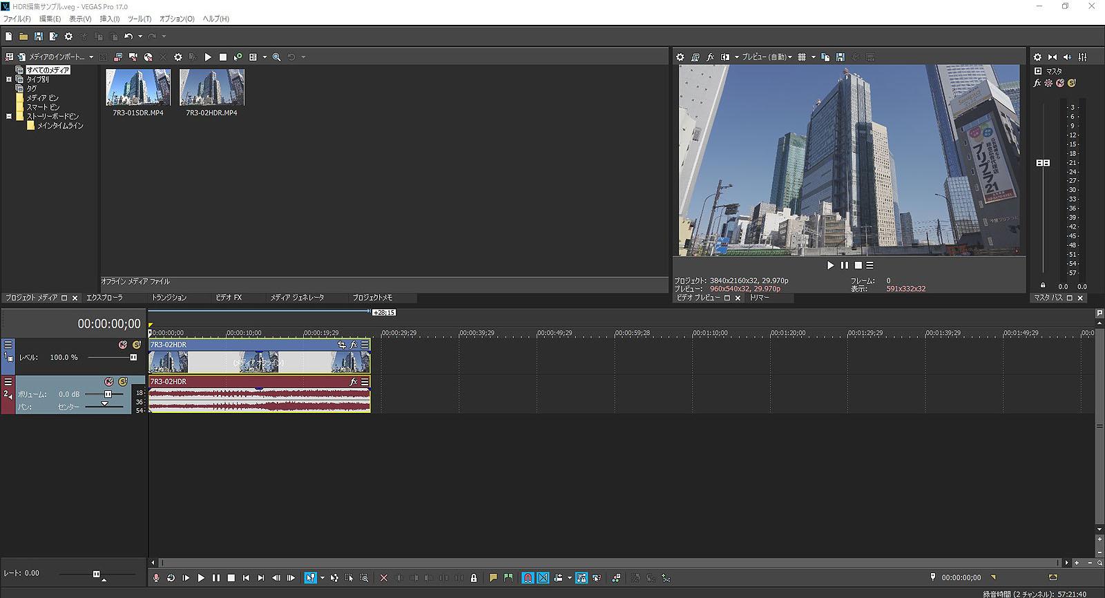 "8K HDRタイムラプス動画出力も可能!ソニー""α""ユーザーさん向け『VEGAS Pro 17』プチレビュー"