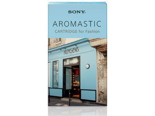 5種類の香りが楽しめる『AROMASTIC(アロマスティック)』にパリ・マレ地区発のコスメブランド「HUYGENS」の香りが新登場!