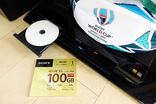 【レビュー】ソニーの4K対応BDレコーダーで4Kディスクライブラリー作り