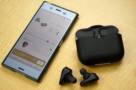 左右独立型完全ワイヤレスイヤホン『WF-1000XM3』の本体ソフトウェアアップデートでタッチセンサーでの音量調節に対応!