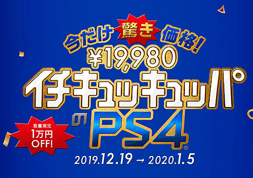 playstation_01