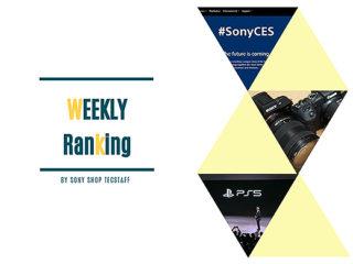 【ランキング】注目度UP!1/4~1/10までの一週間で人気を集めた記事TOP7