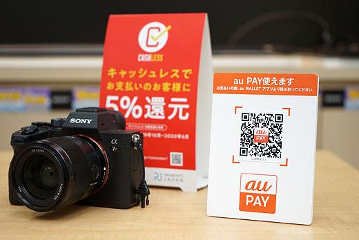 au-pay_01