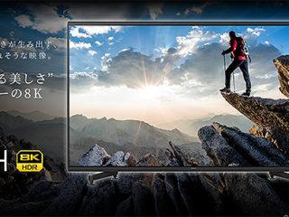 【新製品】4Kのその先へ!ソニーの高画質技術を結集したMASUTER Seriesの8K液晶テレビ『Z9H』プレスリリース