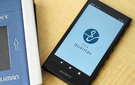 ハイレゾストリーミング『mora qualitas』にモバイルアプリが登場
