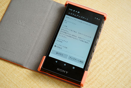 walkman_up_04