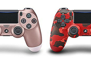 PS4ワイヤレスコントローラー(DUALSHOCK 4)の限定色「ローズ・ゴールド」「レッド・カモフラージュ」が数量限定で販売再開!キャンペーン利用でお得に購入!