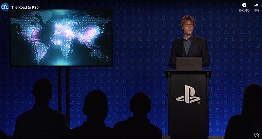ソニー『PS5』のスペック発表