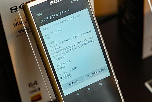 WM-update_02
