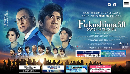 fukushima-50_03