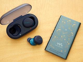 迫力の重低音が楽しめる完全ワイヤレスイヤホン『WF-XB700』が2,000円プライスダウン!