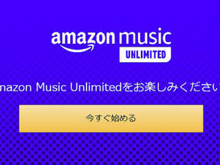 amazon_music_01