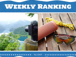 【ランキング】注目度UP!6/20~6/26までの1週間で人気を集めた記事TOP7