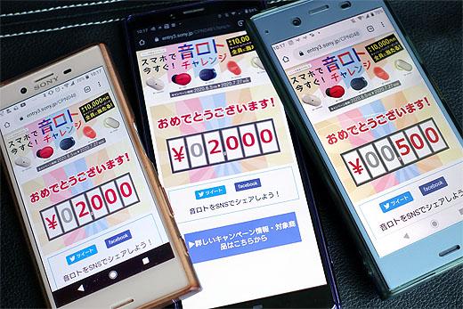 最大1万円が当たる『音ロト』開催中!当店で人気のワイヤレスイヤホンはコレ!スマホで今すぐ音ロトチャレンジ♪