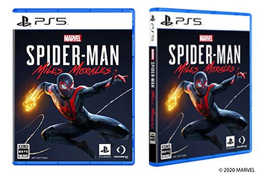 PlayStation 5専用ソフトウェアのパッケージが公開!