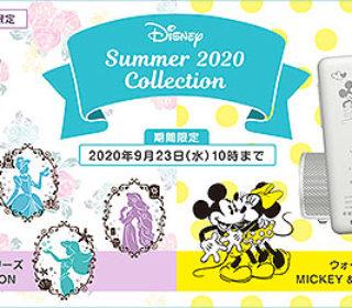 【期間限定】ウォークマンにディズニープリンセスとミッキー&ミニーがデザインされた夏限定モデル『Disney SUMMER 2020』が登場!先行予約開始!