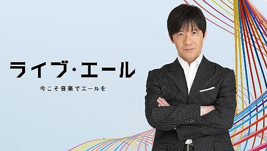 8月8日は8Kの日。NHK BS4Kで8K番組が一挙放送に!