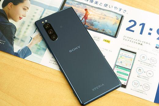 【レビュー】ソニーストア SIMフリー『Xperia 5』で使う「Rakuten UN-LIMIT」 楽天モバイルはどこまで使えるか実地レポート