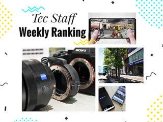 【ランキング】注目度UP!8/29~9/4までの1週間で人気を集めた記事TOP7