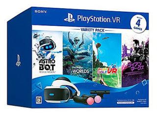 【数量限定】『PlayStation VR』にPS Moveモーションコントローラー2本とソフト4本がセットになったお得なパック『PS VR Variety Pack』が登場!