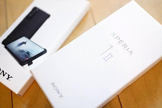 【レビュー】ドコモの5Gと楽天モバイルで使う『Xperia 1 II』開梱&セッティングレポート
