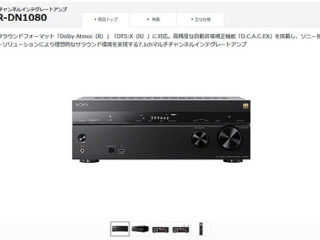 STR-DN1080_02